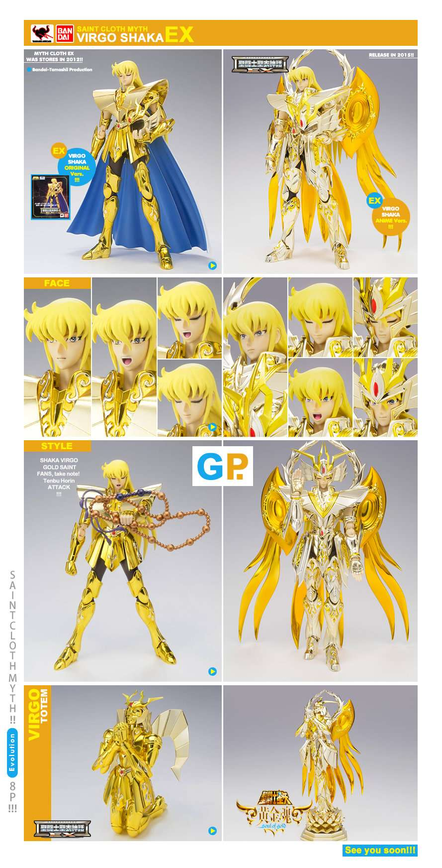 Galerie de la Vierge Soul of Gold (God Cloth) 8sfl11