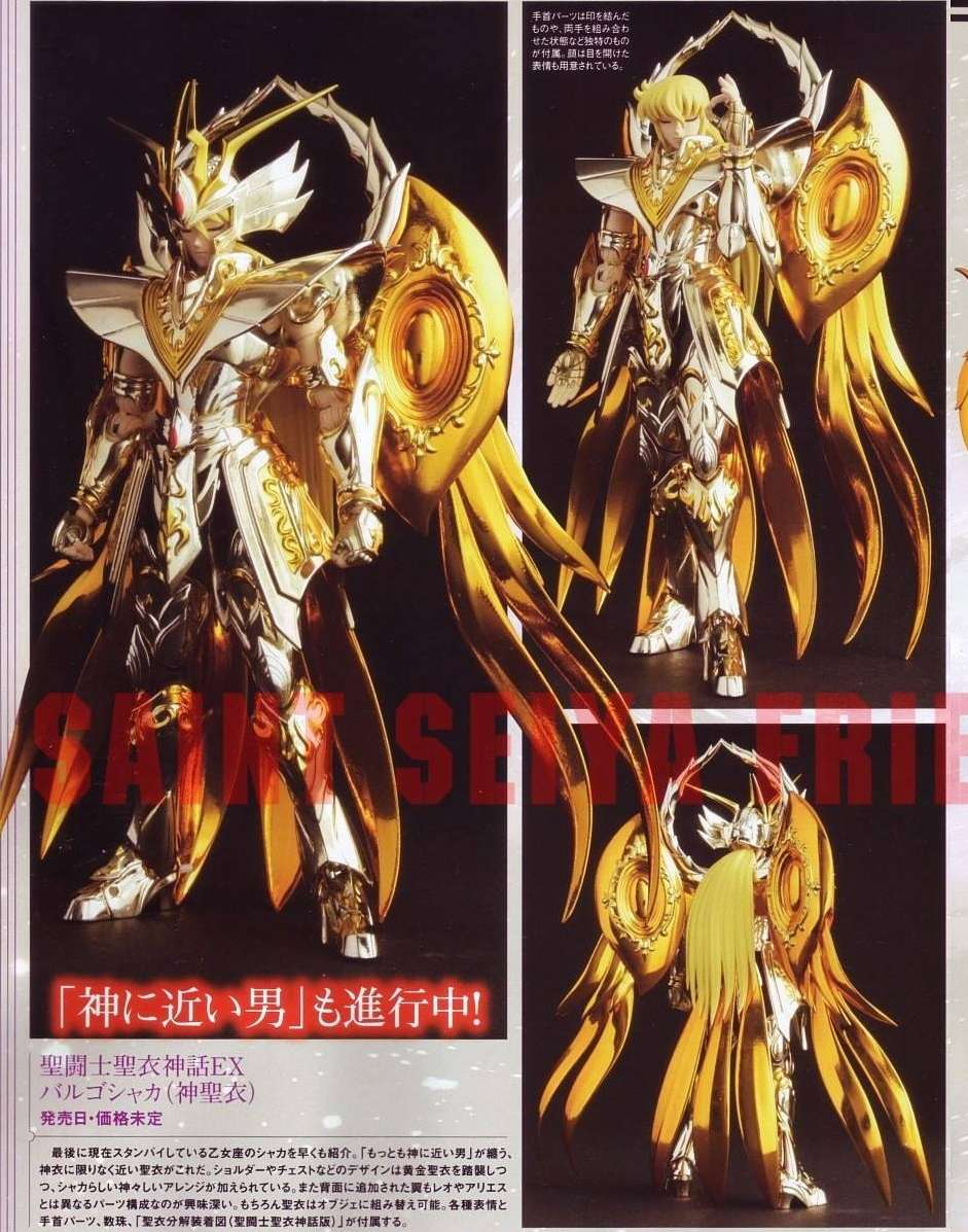 Galerie de la Vierge Soul of Gold (God Cloth) Figure12