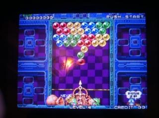 [HELP] installer un tube cathodique dans borne arcade. Borne_10