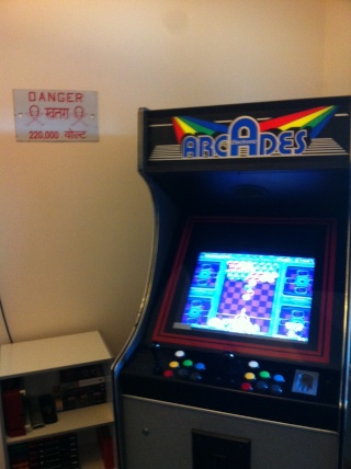 [HELP] installer un tube cathodique dans borne arcade. Borne_12
