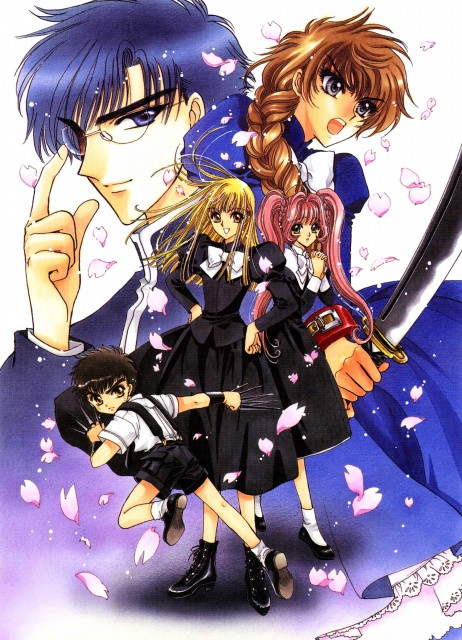 Clamp School Paranormal Investigators Clamp_11