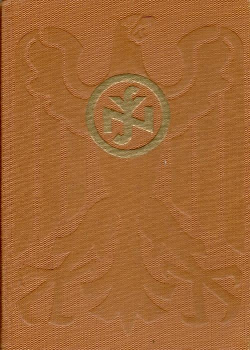 NSV Numzor21