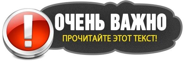 Заработок на переходах. 25 рублей за переход. K87eym10
