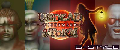 Review: Undead Storm Nightmare (3DS eShop) Zlcfzs11