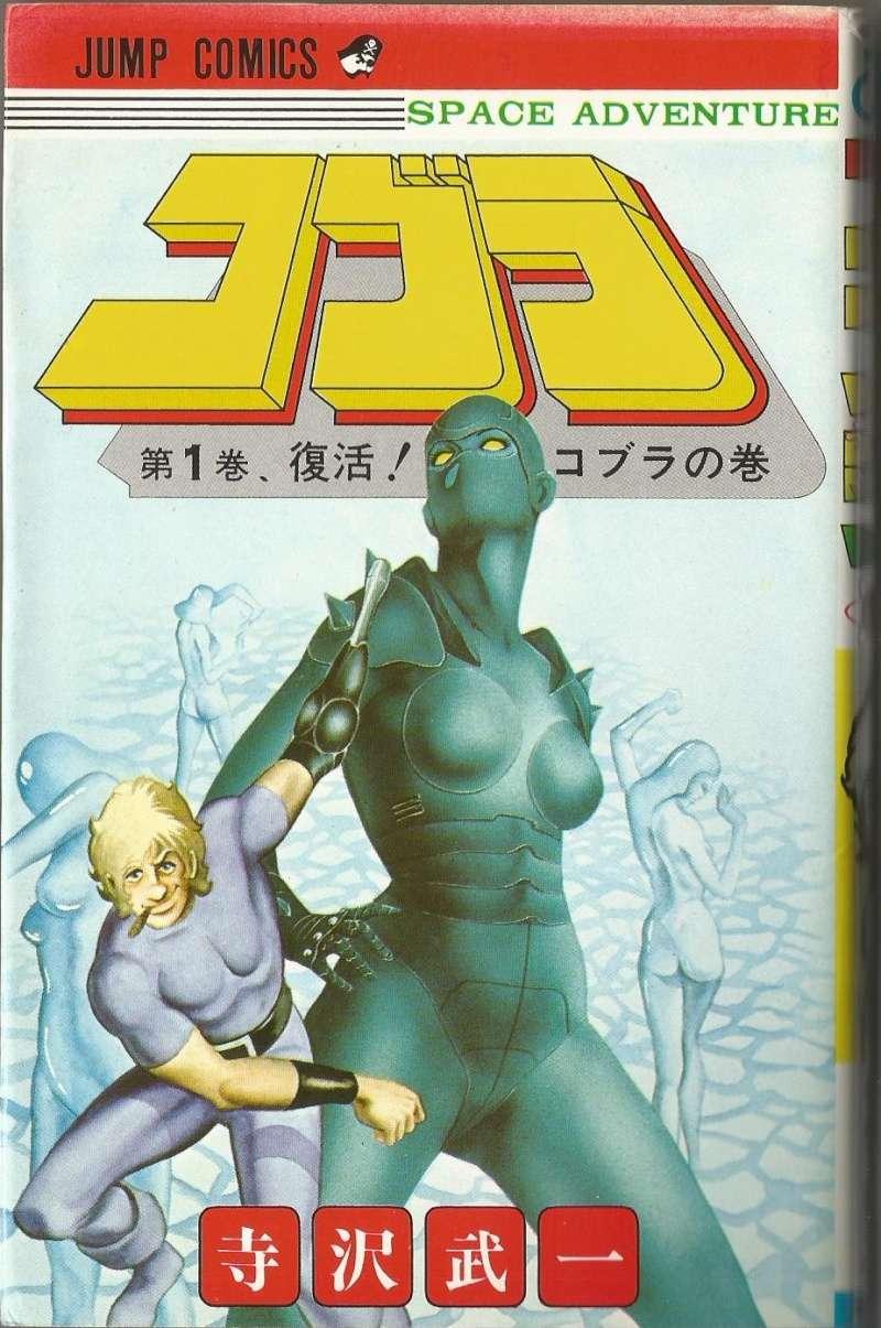 Space adventure Cobra (スペースコブラ) : le topic ! Scan_710