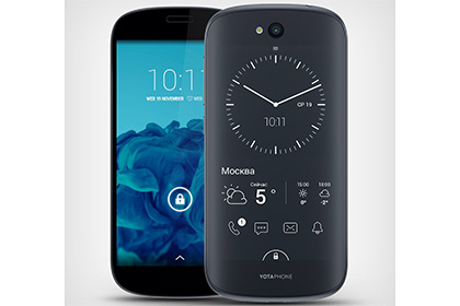 Yotaphone 2 le smartphone Russe a 2 ecrans Yotaph10