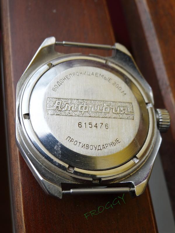 [VENDUE] Vostok albatros  Dsc03311