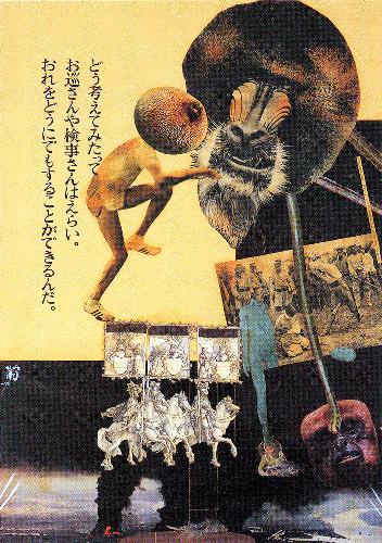 Surréalisme - Page 4 Kikuji13