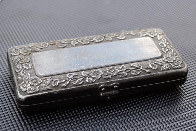 Gillette pocket edition  Img_9810