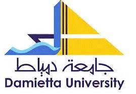 نتيجة امتحانات جامعة دمياط 2018 جميع الكليات والفرق Th11