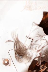 Galerie de Kaori ○ Belles images, inspiration et une cuillère de Kakao Neehit10