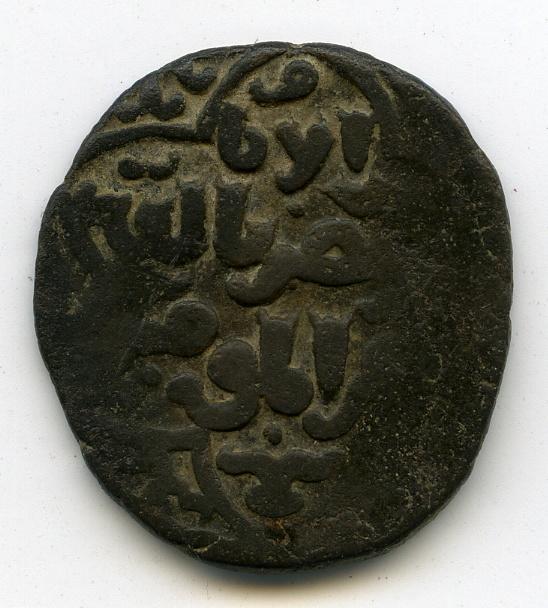 Fals de la dynastie des Ayyubids ... F_tif10