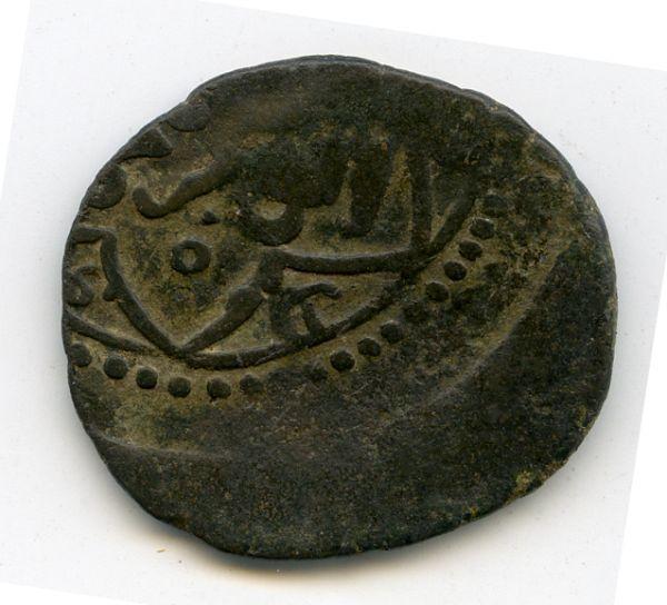 Fals de la dynastie des Ayyubids ... P10