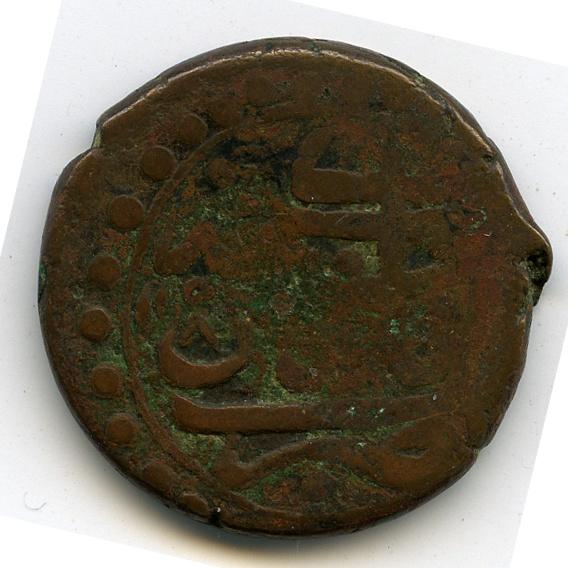 Fals d'Azebaïdjan, ville de Ganja, 1158 H (1745 ap. J.-C.) Rv_tif10