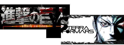 Versus n°3 - Shingeki no Kyojin vs Teraformars Versus10