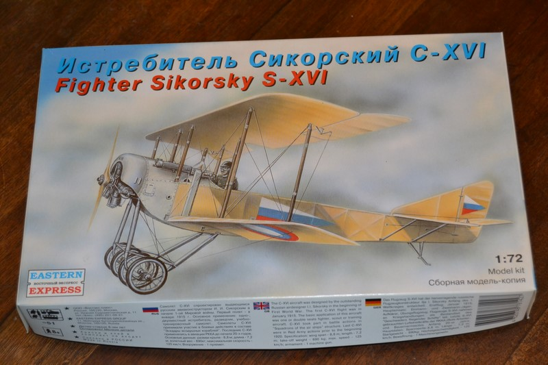 Sikorsky S XVI  Dsc_3131