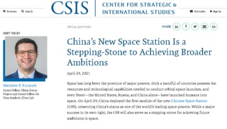 Tiangong - La station spatiale chinoise (CSS) - 2021 - Page 9 Csis_i10