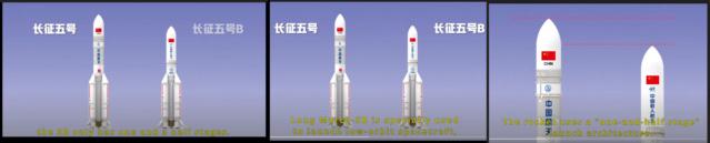 CZ-5 : Nouvelle génération de lanceur lourd - Page 12 Cz-5b_11