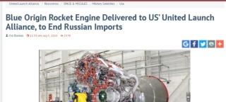Le moteur-fusée BE-4 de Blue Origin  - Page 2 Nouvel12