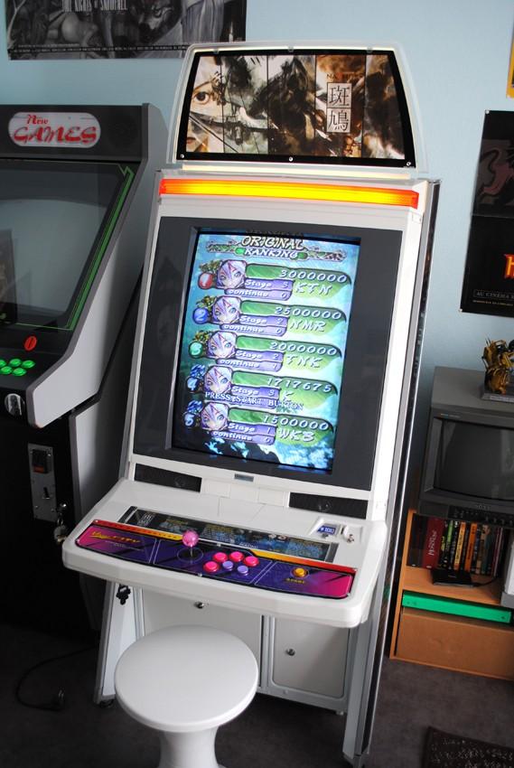 [RT] K's new quest for Sega's stuff ! 0510