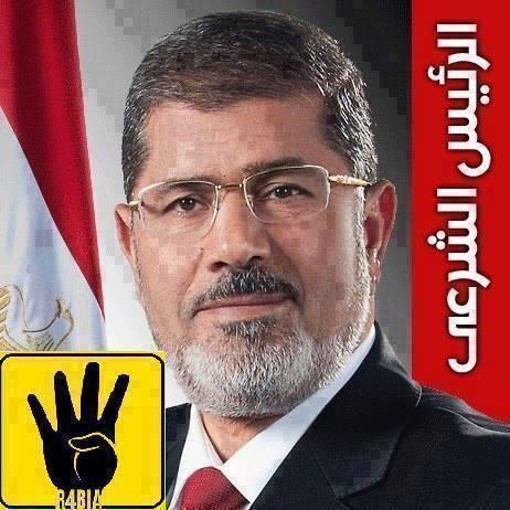 عن الرئيس الشرعي لجمهورية مصر العربية السيد الرئيس محمد مرسي أتحدث  99604110