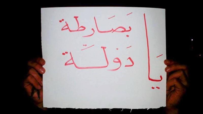 بالصور مدن وقري بدمياط تتضامن مع أخوننا في قرية البصارطة بدمياط Oa10