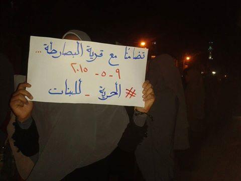 بالصور مدن وقري بدمياط تتضامن مع أخوننا في قرية البصارطة بدمياط Oa11