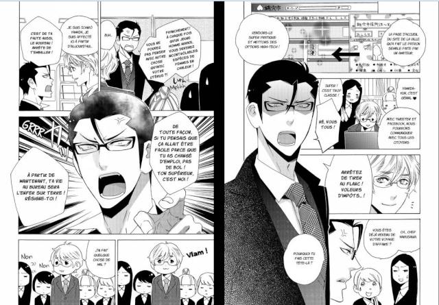 Topic Yaoi - Page 3 Sans_t12