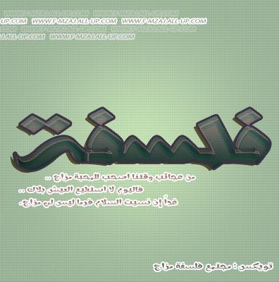 درس الكتابة ع الفوتوشوب + تنسيق المخطوطة # 13771013