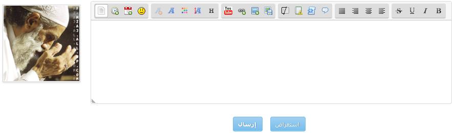 Java: سكربت وضع صورة العضو بجانب صندوق الرد Eu_ou_10