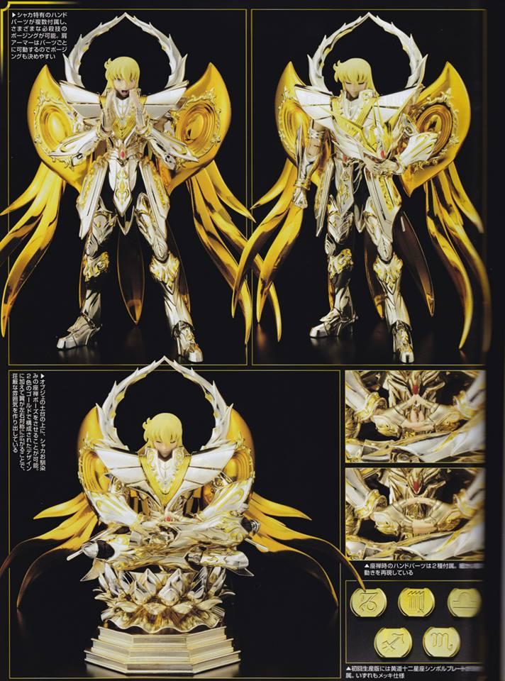 [Comentários]Saint Cloth Myth EX - Soul of Gold Shaka de Virgem - Página 3 Sh12aa11