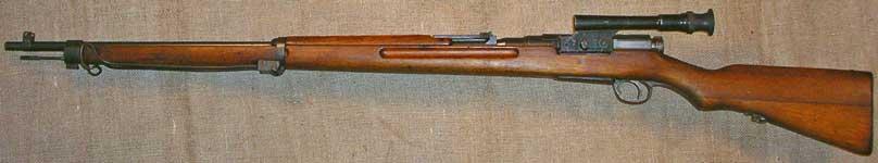 et construire un MN sniper ? - Page 6 T97lef10
