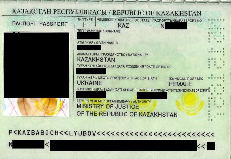 Документы выданные в Казахстане 2006_112