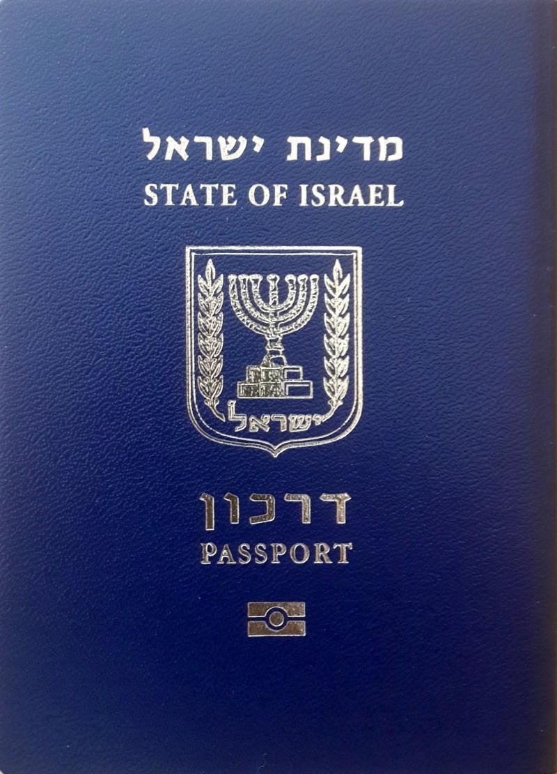 Документы выданные в Израиле Biomet10