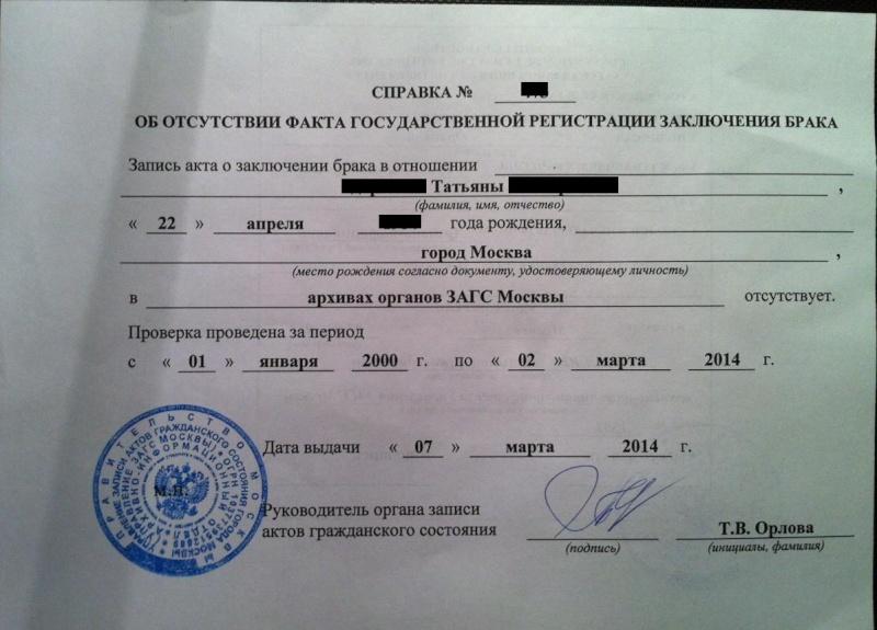 Документы выданные в РФ Ie10