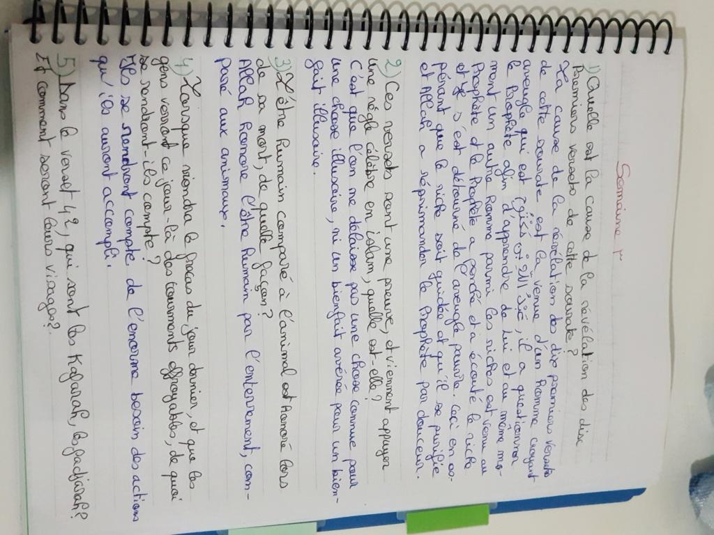 أم عبد الرحمن - Tafsir jouz 'Amma (Session 3) 20210112