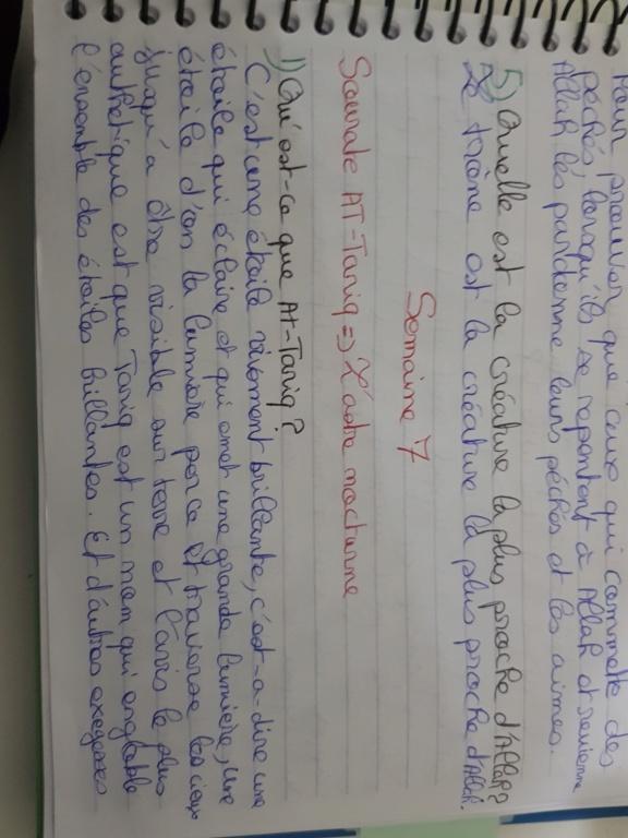 أم عبد الرحمن - Tafsir jouz 'Amma (Session 3) 20210211