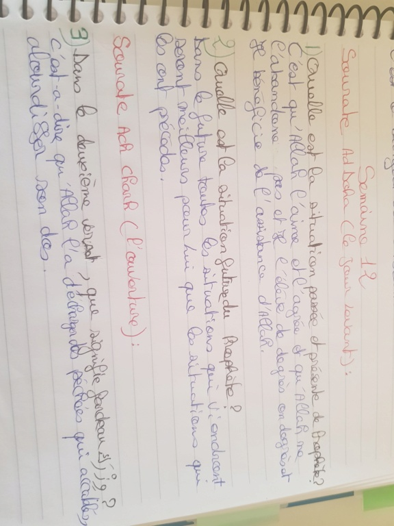 أم عبد الرحمن - Tafsir jouz 'Amma (Session 3) - Page 2 20210313