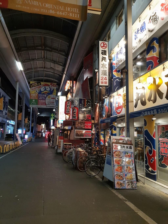 LE JAPON ! j'y étais !!! - Page 6 49213410