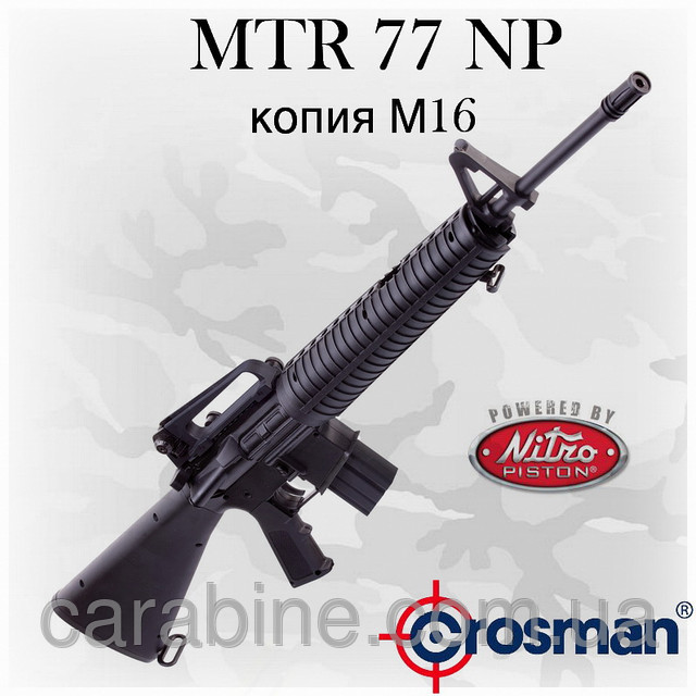 mod 25 supercharger hatsan!un nouveau pistolet de chez hatsan a forte puissance - Page 12 47312010