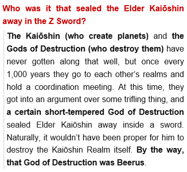 Beerus (Bills) Sealed Elder Kai (Ro Kaioshin) in the Z Sword Wp_ss_20