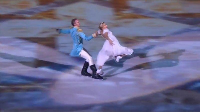 Ледовые шоу 2014-2015 - Страница 6 Ie_aez13