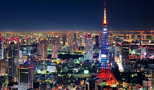 Perdu dans Tokyp ? Tokyo-11