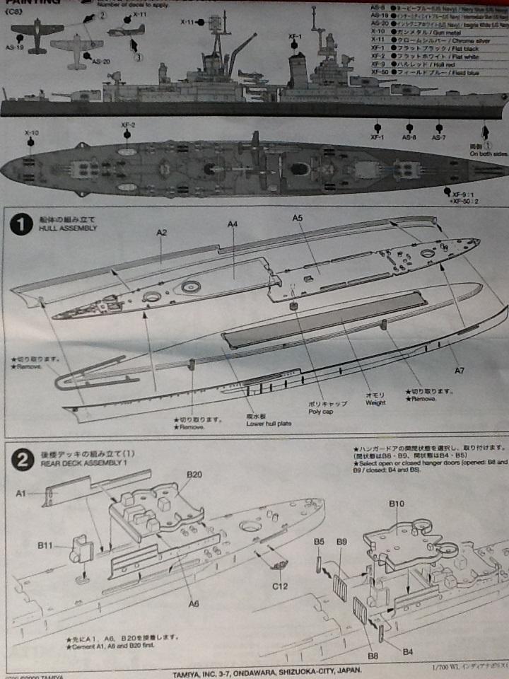 [TAMIYA] Croiseur lourd CA 35 INDIANAPOLIS 1/700ème Réf 31804 Tamiya45