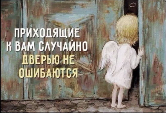 Картинки из интернета, любые)) E_ua_a16