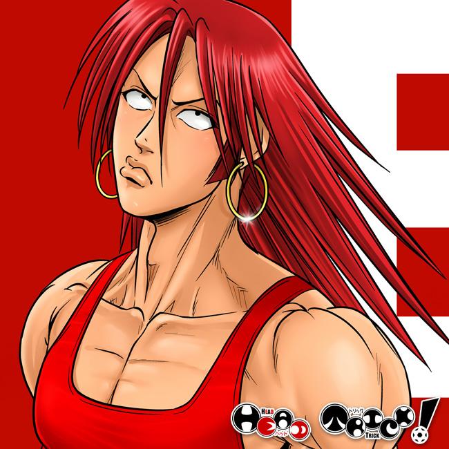 [Manga] Head Trick  Ed2_210