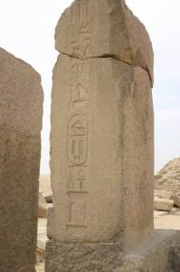 Origine du Vampirisme dans l'ancienne Egypte 810