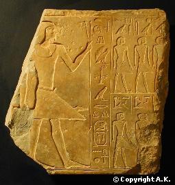 Origine du Vampirisme dans l'ancienne Egypte 910