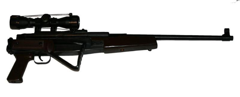 recherche carabine/pistolet compact dans les 300-500 € type Kalibrgun, benjamin marauder mais a levier ou multi pompe Bam-b311