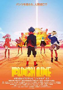 [ANIME] Punchline Punchl10